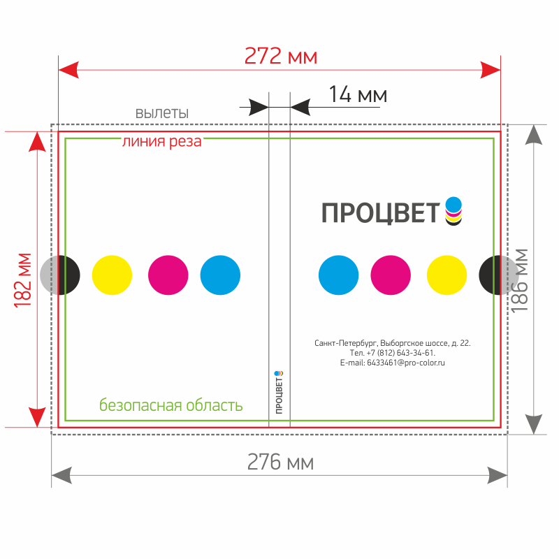 Размер картинки на обложку диска