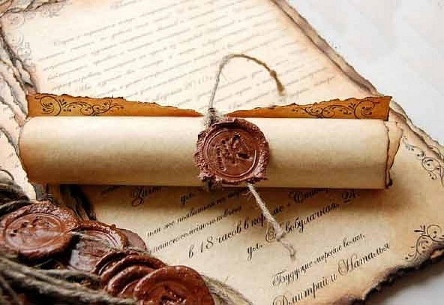 Как сделать открытку пергамент, профессиональные праздники поздравления