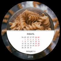 Нестандартные, необычные календари на 2021 год быстро и недорого. Печать, изготовление, доставка.
