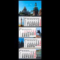 Календари квадро по низкой цене на 2021 год с доставкой по России. Недорого, быстро, качественно
