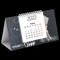 Настольные календари (домики) 2021 год: быстрая печать перекидных календарей на стол по низкой цене