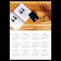 Настенные перекидные календари на 2021 год — купить календарь на стену, печать и доставка по России