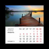 Магнитные календари 2021 год на заказ быстро и недорого, с доставкой и гарантией в СПб
